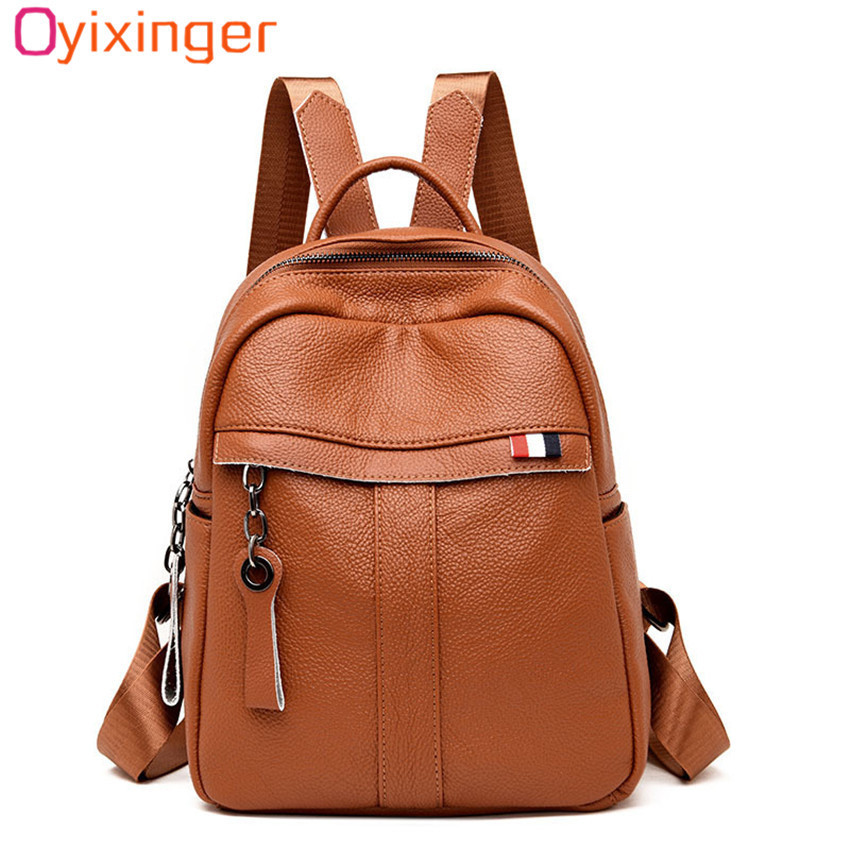 Oyixinger 2018 New Women Soft Leather Backpack Both Shoulders Package Woman Litchi Boomer Backpack Fashion Boutique Women bags стоимость