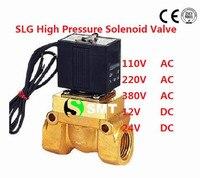 Бесплатная доставка slg серии высокое Давление электромагнитный клапан