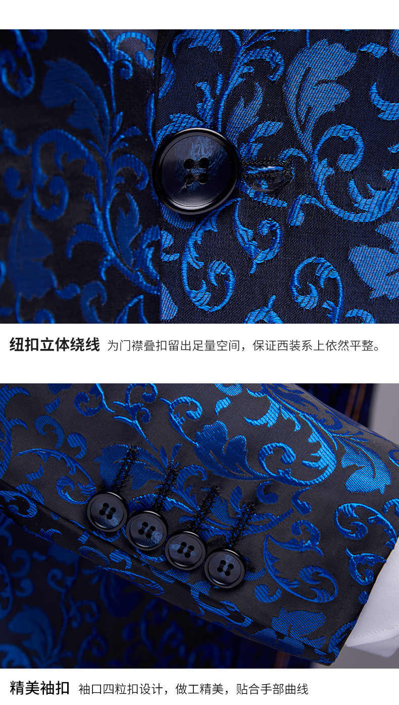 PYJTRL 新メンズ花柄 2 点セットスーツブルー黒シャンパンブルゴーニュ結婚式新郎ウェディングドレスタキシード衣装オム