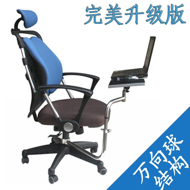 Office Chair With Keyboard Tray Pic Picture More Detailed About Rotating Ok