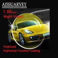 1.56インデックス非球面偏光サングラスレンズナイトビジョン黄色運転偏光光学レンズ薄いトップ品質ゴーグル