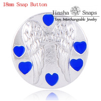10pcs/lot Angel Wings Feather 18mm Snaps Buttons Charms Fit DIY Ginger Snaps Jewelry Buttons Bracelet Women Lover Gift JSSB1862