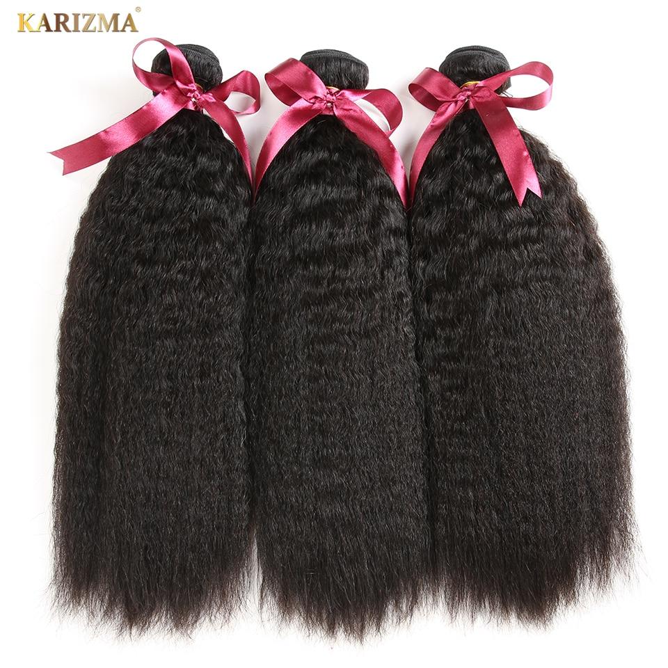 Karizma Peruvian Kinky Straight Pachete de păr 100% țesătură - Păr uman (pentru negru)