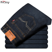 2017New Men Jeans Business Casual Thin Slim Fit Blue Jeans Stretch Denim Pants Trousers Classic Cowboys