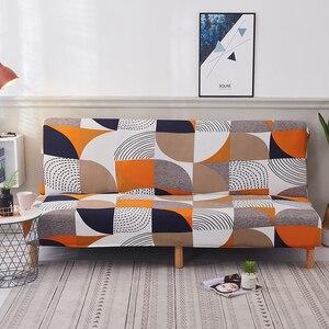 Image 3 - เรขาคณิตAll Inclusiveพับโซฟาเตียงยืดหยุ่นยืดห่อโซฟาที่นอนไม่มีที่เท้าแขนcopridivano
