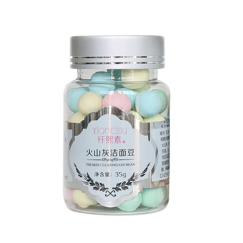 Volcanic Ash Magma Beans Face Washing Cream Amino Acid Cleansing Beans Deep Cleansing Smooth Moisturizing Clean New