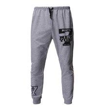 ZOGAA 2019 Causal Print Sport Trouser Full Length Elastic Waist Sweatpants Pattern Mens Pants 3 Colors