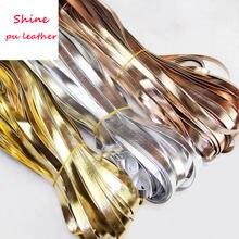 Шнур из искусственной кожи для изготовления браслетов плоская