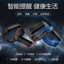 Новое Поступление Bluetooth Умный Браслет М2 Монитор Сердечного ритма Браслет Артериального Давления Tracker Смарт Браслет для 2016 Aliexpress
