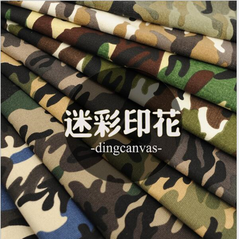 1pcs 50*150cm Diy sewing canvas printing camouflage fabric clothing trousers overalls military training cloth cotton fabr beyblade set
