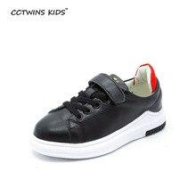 CCTWINS ENFANTS printemps automne enfant mode véritable sneaker en cuir pour bébé garçon marque chaussure de course fille blanc sport sneaker F1166