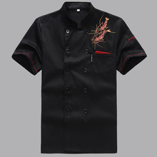 Chef Wear Short Sleeved Summer Hotel Restaurant Kitchen Chef Uniform Hotel Chef Red Dress