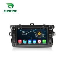 KUNFINE Android 7.1 Quad Core 2GB Car DVD GPS Navigation Player Car Stereo for Toyota Corolla 2006-2011 Radio headunit WIFI
