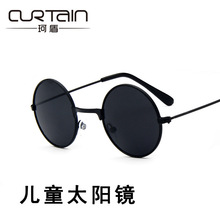 Round frame Kid Sunglass Gril Lovely Baby Children UV400 eyeglass Anti-uv Sun-shading sun glass goggle boy sunglass