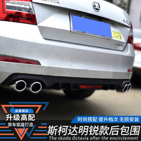 For Skoda Octavia Body kit bumper rear lip rear spoiler 2017 ABS Plastic Rear Diffuser Bumper Trunk Protector Cover Car Styling