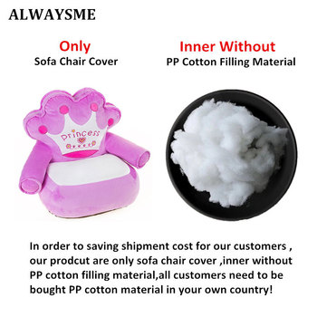 Cotton Filling Material Only Cover 1