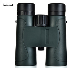 Binoculars bird watching adult military HD professional outdoor hunting telescope pocket size for travel Army green military hd 10x50 binoculars for hunting bird watching camping travel concert professional telescope outdoor sports binoculars
