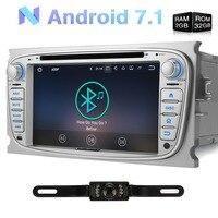 Pumpkin 2 Din 7''Android 7.1 Car Radio DVD Player GPS For Ford Mondeo/Focus Car Stereo Audio Wifi 3G FM Rds Radio DAB+ Headunit