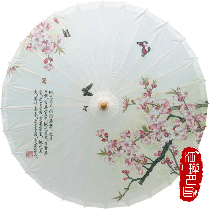 White Color Bottom Oil Paper Umbrella Butterfly flying above Peach Flower Paper Parasol Wedding Hanging Decor Paper Umbrella