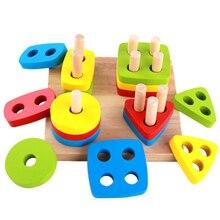 Детские развивающие игрушки Монтессори, Геометрическая сортировочная доска, деревянные блоки, детские развивающие игрушки, строительные блоки