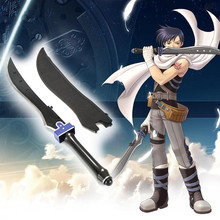 Vintage Home collection short dagger sword anime sword