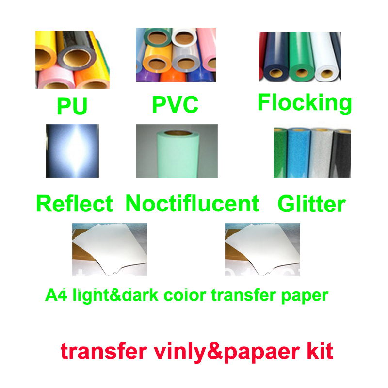 Fast Free shipping DISCOUNT heat transfer vinyl and paper kit PU PVC flocking glitter noctiflucent reflect vinyl cutting plotter 6 yards iron on heat transfer vinyl for circut cutting plotter pu vinyl