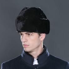 100 Mink Fur Hat hat Men 2016 new Warm winter Fashion Fur Mink Free shipping