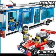 GUDI 9315 256Pcs+ City Police Mobile Truck Interception Culprits Educational Figures Diy Assemble Building Blocks Toys For Kids