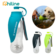580ml Portable Pet Dog Water Bottle Soft Silicone Leaf Design Travel Bowl For Puppy Cat Drinking Outdoor Dispenser