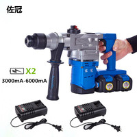 Zuoguan 21V industrial grade electric hammer impact drill 6000 mAh lithium battery electric hammer drill With 2 charger