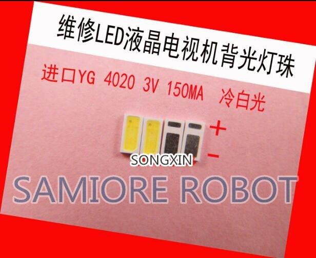 1100pcs 4020 SMD LED Beads Cold white 1W 3V 150mA For TV LCD Backlight LED Backlight