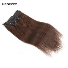 Rebecca волос бразильский прямо не Волосы Remy Клип В Пряди человеческих волос для наращивания для Для женщин плетение волос Color2/4 6 шт. 613 #7 шт./компл.