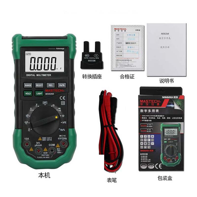 Mastech MS8261 MS8264 MS8265 MS8268 MS8269 Digital Multimeter LCR Meter AC/DC Voltage Current multifunction Tester mastech ms8260e digital multimeter lcr meter ac dc voltage current capacitance inductance tester with non contact voltage test