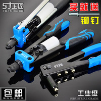 Professional Handle Tools Pull Gun Rivet Gun Manual Anti Slip Pull Core Gun Pull Nail Gun