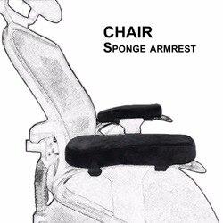 2 pcs Cadeira Almofadas Braço Cotovelo Apoio Travesseiro de Espuma de Memória Ultra-Suave Universal Apto Para Casa ou Escritório Cadeira para Alívio de Cotovelo