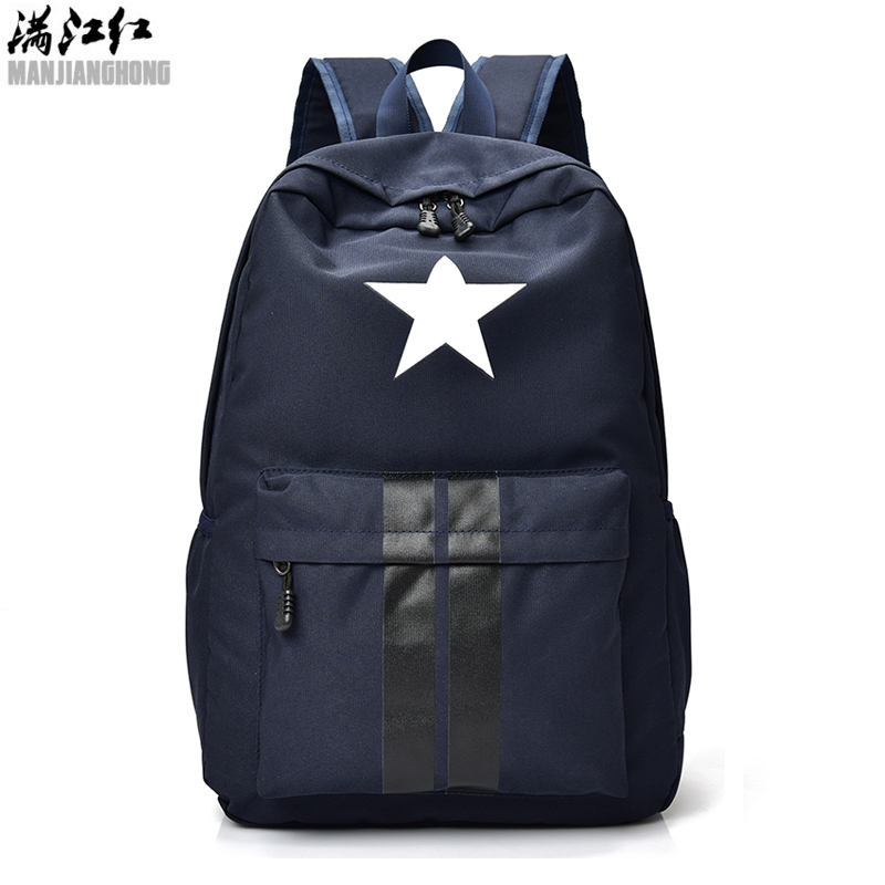 MANJIANGHONG Student Waterproof Oxford Backpack Men Women Quality Mochila feminina Laptop Bag School Backpack for young girl