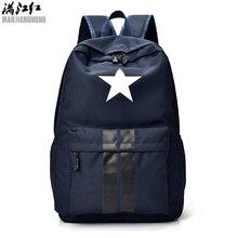 Luggage Bags - Backpacks - Backpack Student College Waterproof Nylon Backpack Men Women Quality Mochila Feminina Laptop Bag School Backpack For Young Girl