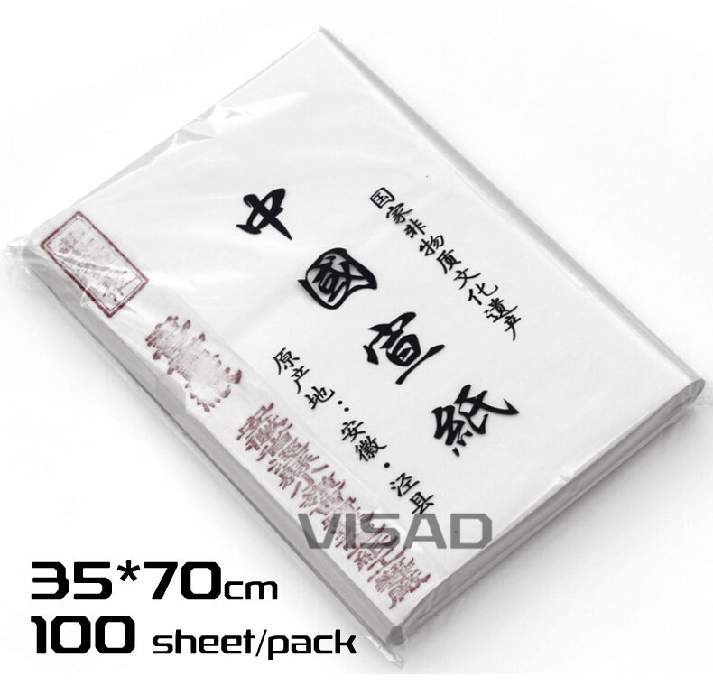 free shipping white VISAD Chinese Xuan Paper / Rice Paper for Calligraphy and Sumi-e for Painting (70*35cm 100pcs) sakura chinese painting paper calligraphy practice paper students special calligraphy and painting practice paper 100pcs lot