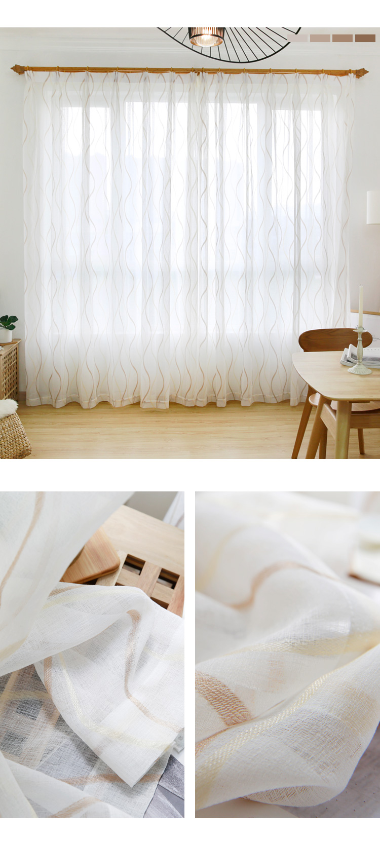 CITYINCITY  JAQ Tulle Waved Curtains For Living room Voile Sheer 3d White Curtain for bedroom Dinning room Ready made Customized_12