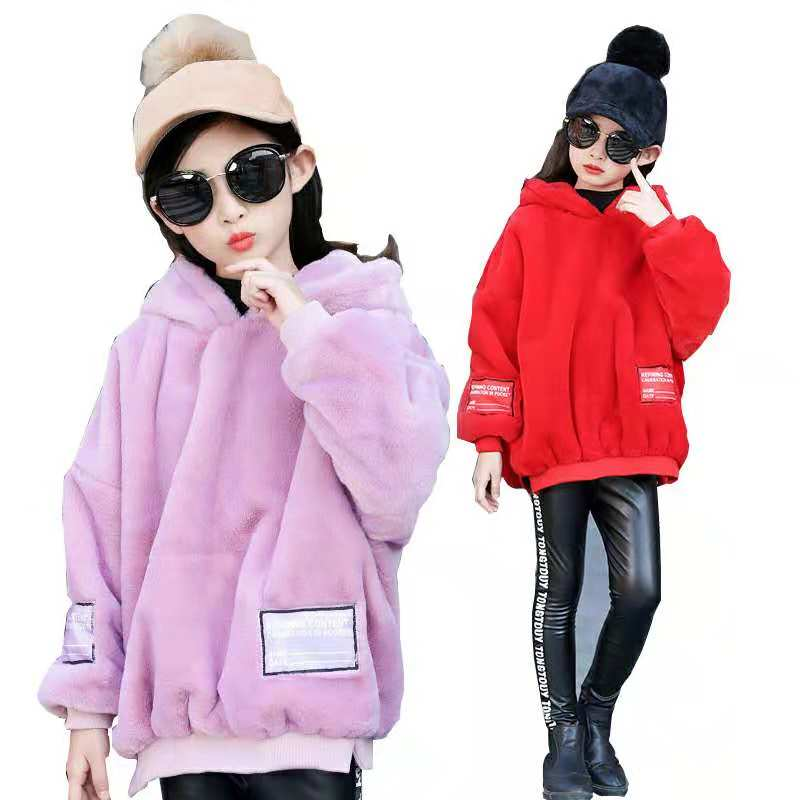Fur Hoodie Teenage Kids Fleece Sweatshirt Autumn Winter Thick Casual Sweatshirt for Girls Tops Kids Outfits 8 Y Children Clothes yellow hoodie sweatshirt with irregular hem