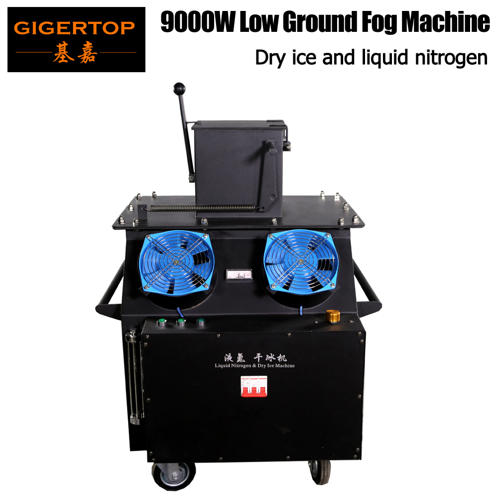 Gigertop TP-T66 9000W Low Ground Fog Machine Dual Jet Pipe Dry Ice/Liquid Nitrogen Short Heat Time High Output Fog 110V/220V