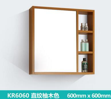 Massief hout badkamer spiegelkast. badkamer ark. spiegel met locker ...