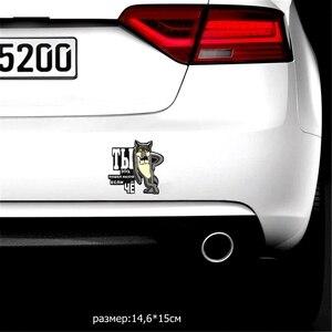 Image 3 - Três ratels TZ 1034 14.6*15cm 1 4 peças etiqueta do carro ir para o inferno se algo engraçado adesivos decalques automóveis