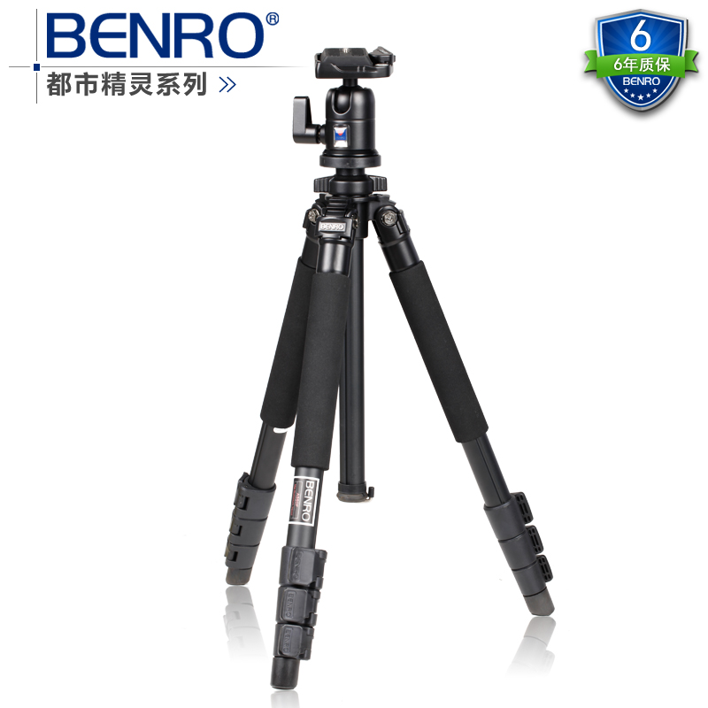 Benro A350FBH0 Professional Magnesium Alloy Tripod Camera / Universal Tripods Series For SLR Camera / Wholesale free shipping new benro c1580fb1 original tripod for slr camera reflexum professional tripod carbon fiber tripod