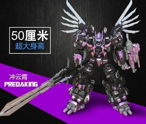 Jinbao MMC สีดำ Predaking Feral Rex 6 in 1 รูป Toy Transformation Oversize อัพเกรด edition