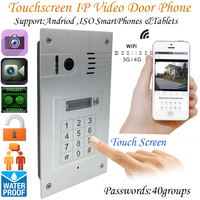 Global 3G/4G Wireless Wifi Touchscreen Video door phone embedded doorbell IP Camera Intercom system