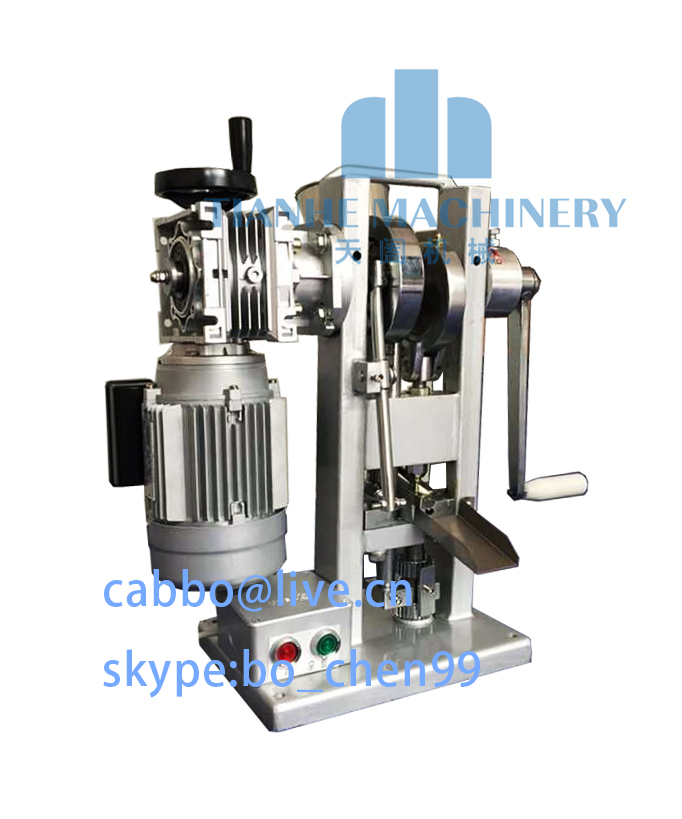 Single punch tablet press machine both motor and manual tablet pressing pill maker electric tablet pressing machine pill press machine tablet making machine