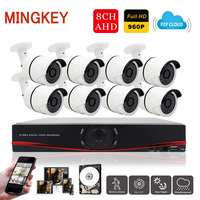 1 3MP 8CH Home Video Surveillance System 8ch 960P CCTV Kit DVR Kit HD AHD Outdoor