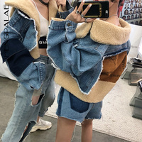 SHENGPALAE Winter Spring 2020 Streetwear Style Patchwork Turn down Collar Open Stitch Women Female Loose Thick Coat Tide FQ411