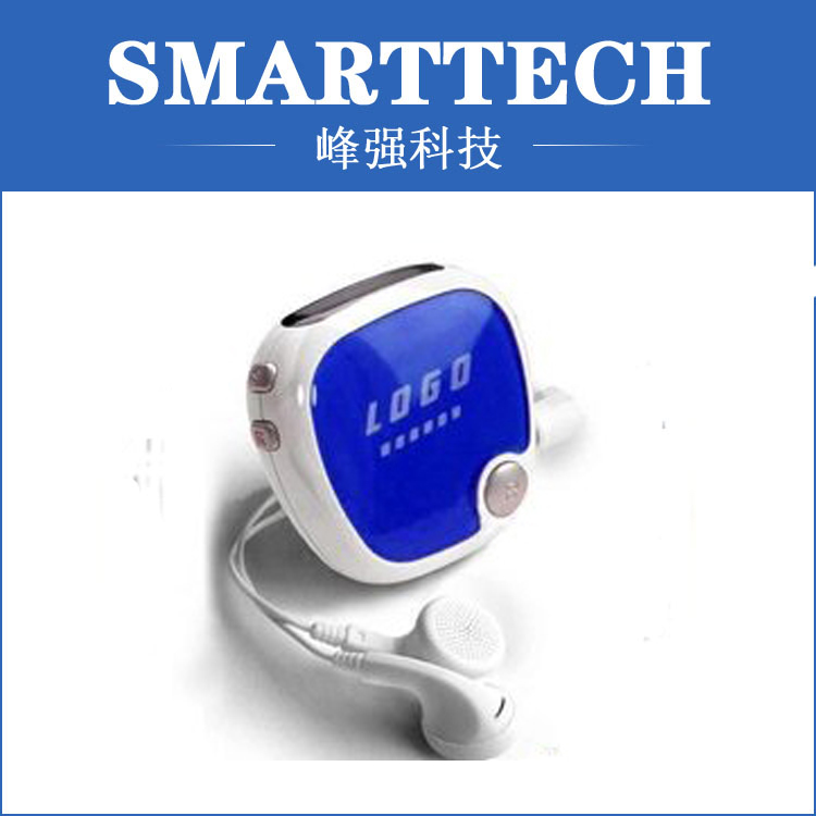 Plastic MP4 player shell mold makers high tech electric shell plastic moulded makers in china